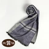 【岱妮蠶絲】純蠶絲保暖刷毛圍巾(深紫藍)