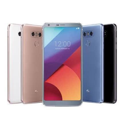 LG G6 5.7吋四核心(4/64G)智慧型手機 4G LTE- 送超輕量造型吹風機+藍芽耳機+USB隨行燈