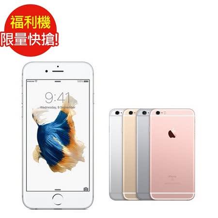 福利品_iPhone 6S  4.7吋 16GB 智慧型手機-玫瑰金(七成新B)