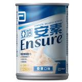 亞培 安素香草口味網購限定(250mlx30入)