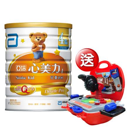 亞培 心美力 4號High Q Plus(1700gx2罐)+(贈品)波力救援工具組