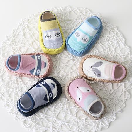 童襪 皮底兒童防滑地板襪學步鞋【兩雙入】