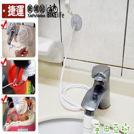 嬰幼兒童洗手洗屁器台灣製造