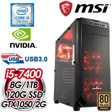 微星 PLAYER【烈陽歸一】Intel i5-7400 四核心 GTX 1050獨顯遊戲電腦