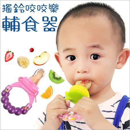 【2組入+送2個奶嘴套】響鈴咬咬樂 嬰兒副食品安撫奶嘴手搖鈴(SML三款)
