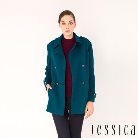 JESSICA - 率性排釦設計翻領羊毛大衣(藍綠)