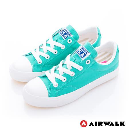 【美國 AIRWALK】流行百搭帆布鞋-女款 -綠