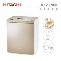 HITACHI HFK-VH700T 日立 四季烘被機 HFKVH700T 香檳金