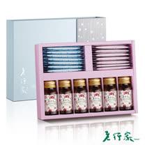 【老行家】珍燕禮盒