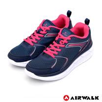 AIRWALK - 活力律動運動鞋-藍色