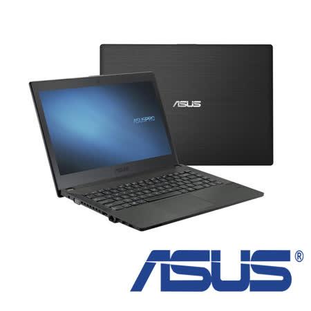 【ASUS】 華碩 P2430UA-0451A6100U 14吋/Intel Core i3-6100U /4GB/500GB/Win 10p/3年保 平價商務筆電