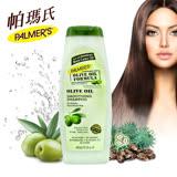 Palmers帕瑪氏 天然橄欖菁華髮根強健洗髮乳 400ml
