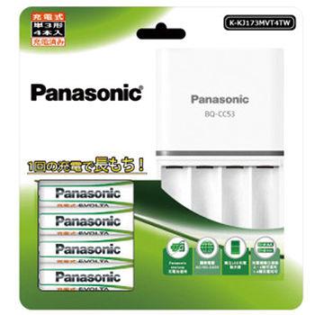 PANASONIC EVOLTA充電組-4號(4入)