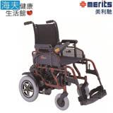 海夫 國睦 美利馳 電動輪椅及配件 可收折 調高P110