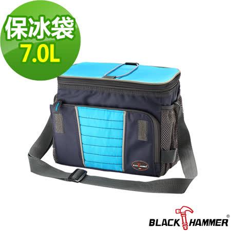 (任选)意大利 BLACK HAMMER 乐酷保冰袋-7L