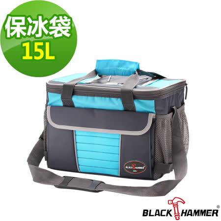 (任选)意大利 BLACK HAMMER 乐酷保冰袋-15L