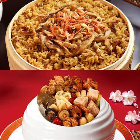 【鬍鬚張】幸福年菜2件組(櫻花蝦油飯+極品佛跳牆)