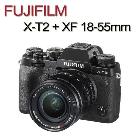 FUJIFILM X-T2+18-55mm變焦鏡組(中文平輸)贈64G記憶卡+單眼相機包+輕便型三腳架+清潔組+讀卡機+軟管小腳架+水平儀通用型熱靴蓋+硬式保貼