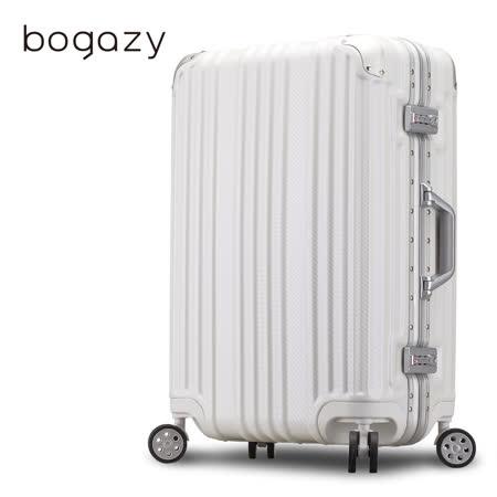 【Bogazy】星球旅者 29吋PC鋁框霧面行李箱(白色)