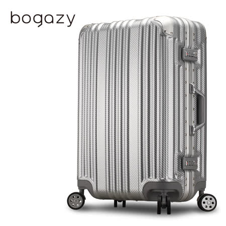 【Bogazy】星球旅者 29吋PC鋁框霧面行李箱(銀色)