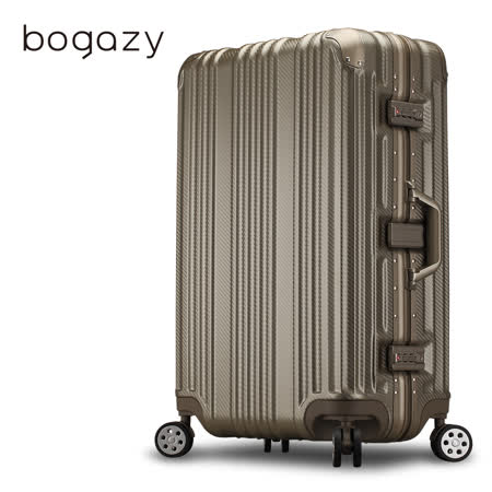 【Bogazy】星球旅者 29吋PC鋁框霧面行李箱(香檳)