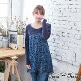 【Tiara Tiara】激安 花朵拼接素面長袖針織衫(深藍)