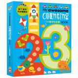 【幼福】My awesome counting book【123數字形狀書】