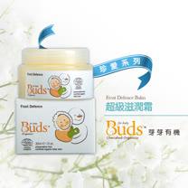 【Buds 芽芽有機】珍愛系列- 超級滋潤霜(防凍霜)★加贈-嬰兒沐浴洗髮精★