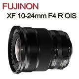 FUJINON XF 10-24mm F4 R OIS(平行輸入)贈UV鏡+吹球清潔5件組
