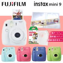 MINI 9 馬卡龍超值七件組合FUJIFILM Instax mini 9 拍立得相機(恆昶公司貨)