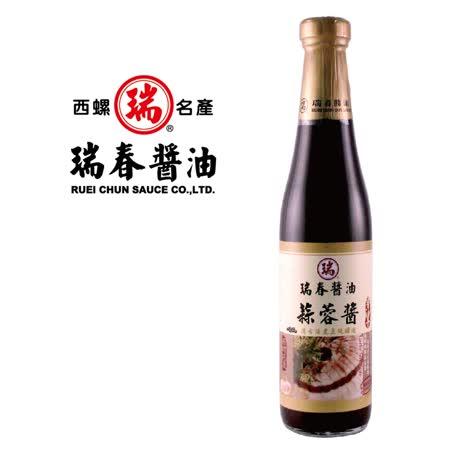 《瑞春》蒜蓉醬油膏(十二瓶入/箱)