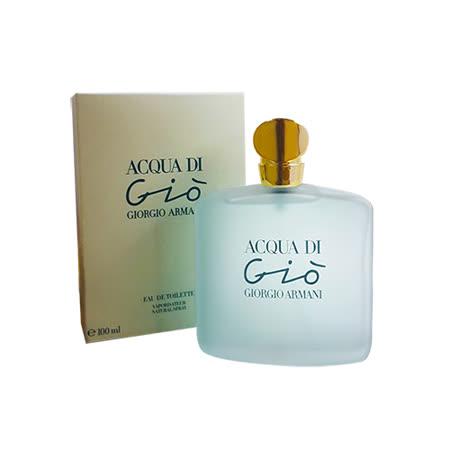 Giorgio Armani 亞曼尼 Acqua 寄情水女性淡香水 100ml (完整盒裝)ㄒ
