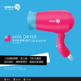 韓國 UNIX 迷你吹風機 1支入