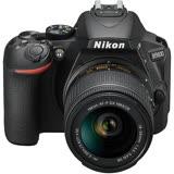 NIKON D5600 KIT AF-P 18-55mm VR(公司貨)贈64G記憶卡+專用電池+UV鏡+專業單眼相機包+水平儀通用型熱靴蓋+吹球清潔5件組+硬式保貼