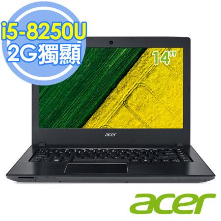 Acer E5-476G 14吋i5-8250U/MX150 2G