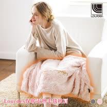 ATEX Lourdes保暖電熱毛毯披肩(2色)