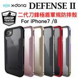 X-doria Defense Shield for iPhone 6/7/8 (4.7吋) 共用 刀鋒系列 金屬防摔殼