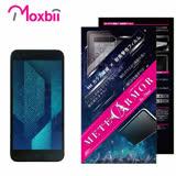 Moxbii HTC One X10 9H 太空盾 螢幕保護貼