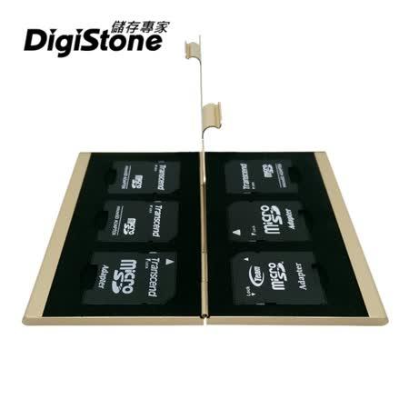 DigiStone 超薄型Slim鋁合金 6片裝雙層多功能記憶卡收納盒(3SD+3SD)-香檳金X1【鋁合金殼】【防靜電EVA】
