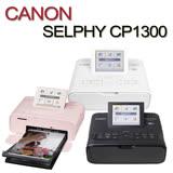 CANON SELPHY CP1300 Wi-Fi 相片印相機(公司貨)贈SHETU I 帆布束口袋