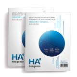 Neogence霓淨思 9重玻尿酸極效保濕面膜5片/盒★2盒