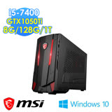 msi微星 Nightblade MI3 7RB-009TW i5-7400 GTX1050Ti Win10 電競桌機