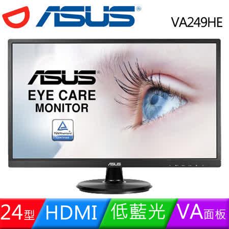 ASUS 華碩 VA249HE 24型VA低藍光不閃屏液晶螢幕