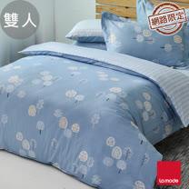La Mode寢飾 靜謐之森精梳棉兩用被床包組(雙人)