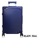BLACK SEAL 第二代專利霧面橫條紋系列 20吋防刮耐撞鋁框旅行箱/行李箱-暗礦藍 BS258