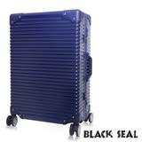 BLACK SEAL 第二代專利霧面橫條紋系列 25吋防刮耐撞鋁框旅行箱/行李箱-暗礦藍 BS258