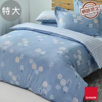 La Mode寢飾 靜謐之森精梳棉兩用被床包組(特大)
