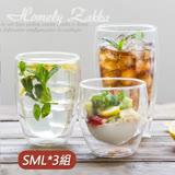 【Homely Zakka】午茶食光隔熱保溫附蓋雙層玻璃杯/竹蓋密封罐/輕食甜點杯 (SML9杯超殺組)