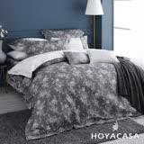 《HOYACASA香榭麗舍》特大六件式300織長纖細棉兩用被床包組(配加大被)-贈舒眠枕2入