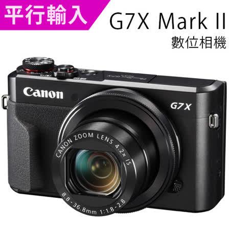 CANON G7X Mark II G7X M2數位相機類單眼(中文平輸)贈32G記憶卡+專用電池+輕便型三腳架+清潔組+讀卡機+軟管小腳架+硬式保貼